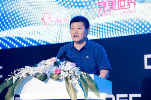 """全球云游戏产业联盟在沪成立 共享""""5G新机遇"""""""