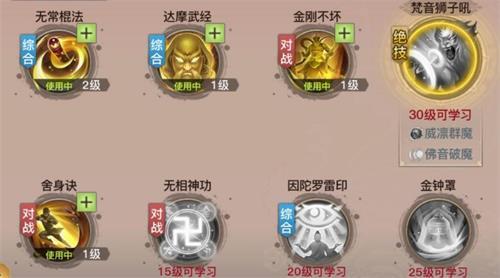 剑侠情缘2剑歌行少林和杨门哪个好