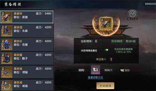 剑侠情缘2剑歌行丐帮攻略:御龙、义麟技能强度对比分析图片3
