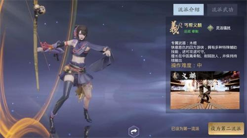 剑侠情缘2剑歌行义麟和御龙哪个厉害