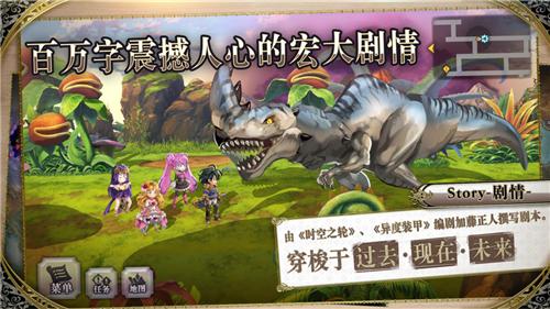 日式本格RPG《另一个伊甸:超越时空的猫》国服11月5日正式上线
