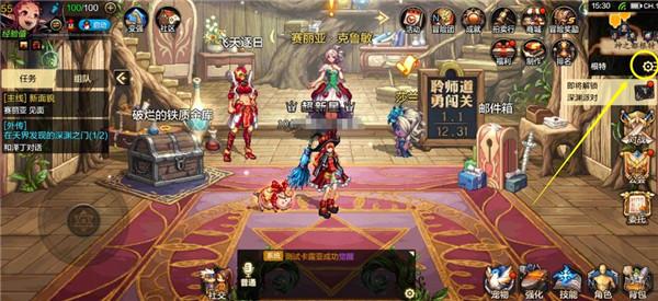 地下城与勇士M手游游戏主界面截图