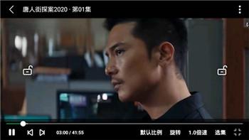 天天视频中文版