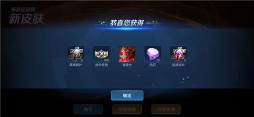 王者荣耀无限火力7.0