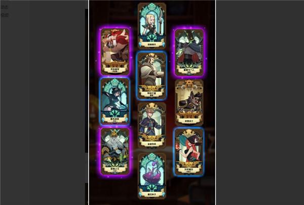 剑与远征卡牌组合内容