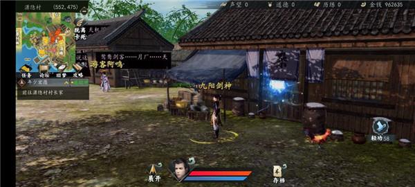 下一站江湖Ⅰ游戏场景真实截图