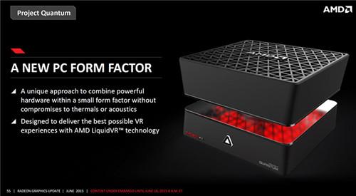 AMD申请新主机外壳专利 Project Quantum可能重启