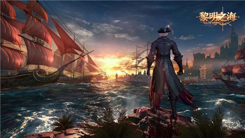 沧龙工作室携《黎明之海》角逐2020 CGDA