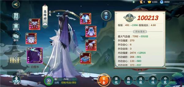 剑网3指尖江湖角色战力分析