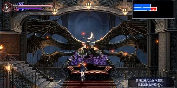 赤痕夜之仪式