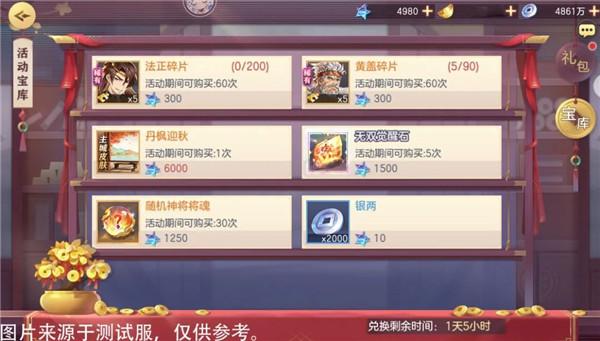三国志幻想大陆