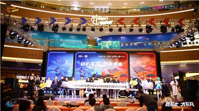 英雄赛场 动感地带5G校园先锋赛重庆赛区总决赛续写电竞传奇