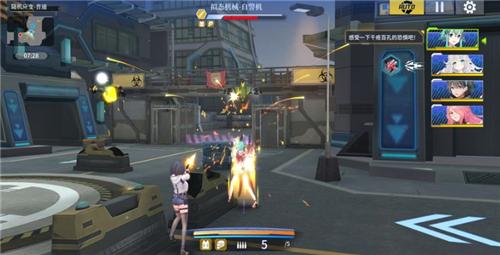 银翼计划角色升级攻略