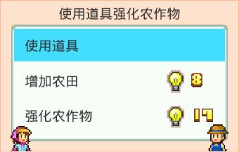 晴空农场物语中文版