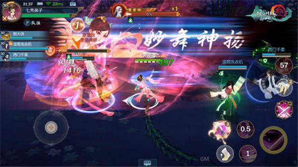 剑网3指尖江湖战斗效果真实截图