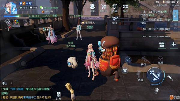龙族幻想游戏真实截图