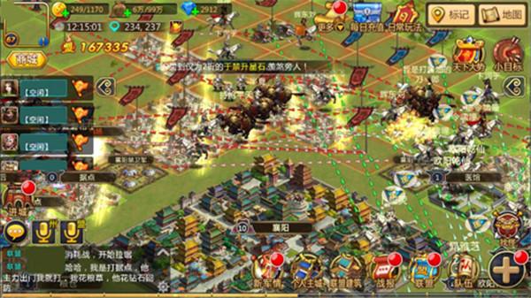 胡莱三国3游戏场景真实截图