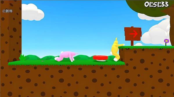 疯狂兔子人游戏场景真实截图