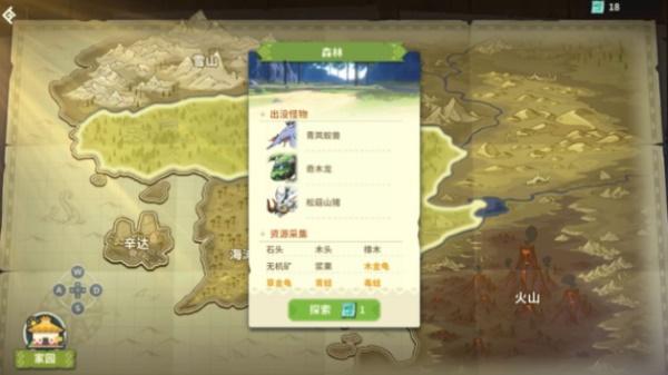 狩猎时刻探索票获得方式盘点