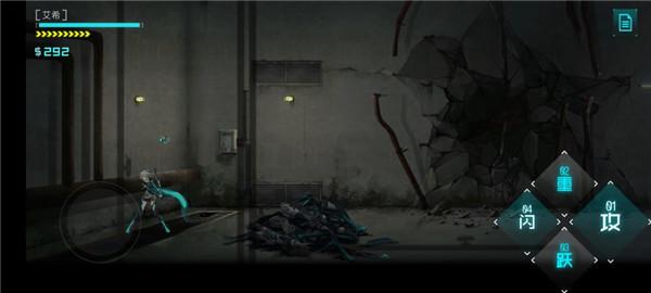 艾希官方免费版游戏场景真实截图