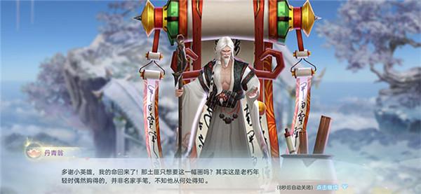 剑仙之十年一剑