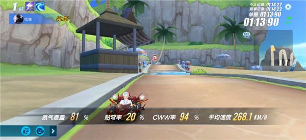 QQ飞车手游比赛结束战力分析