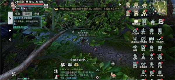 绝世仙王内测版游戏场景真实截图