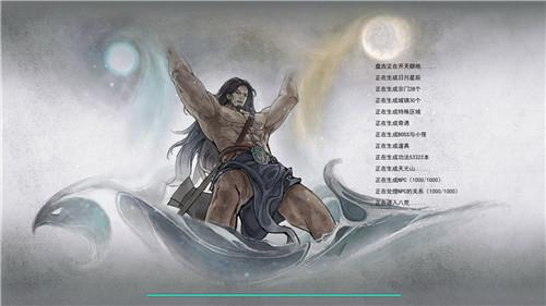 沙盒修仙游戏鬼谷八荒预计1月27日登陆Steam