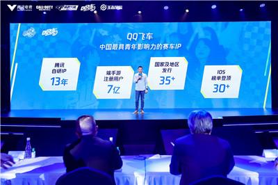 升级,2021年QQ飞车赛事关键词