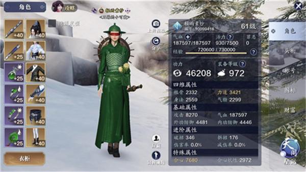 地藏传说九天伏魔红包版