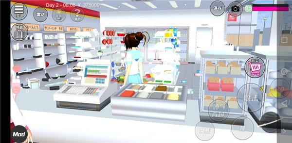樱花校园模拟器2021年新版本