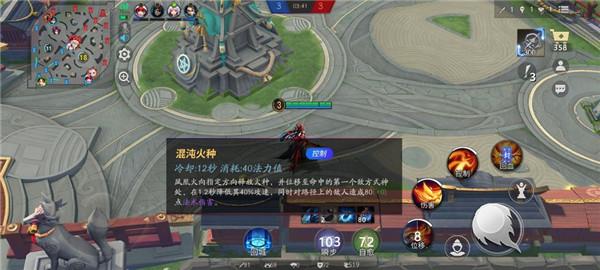 决战平安京网易版战斗场景真实截图