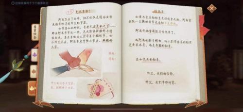 """王者荣耀长安上元节,公孙离一舞""""惊鸿"""",神秘新春活动即将开启"""