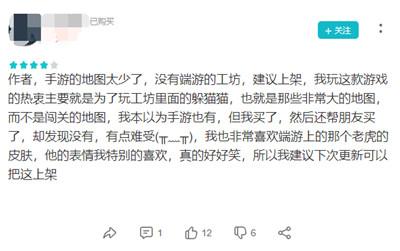 人类跌落梦境春节版本上线 解锁新姿势
