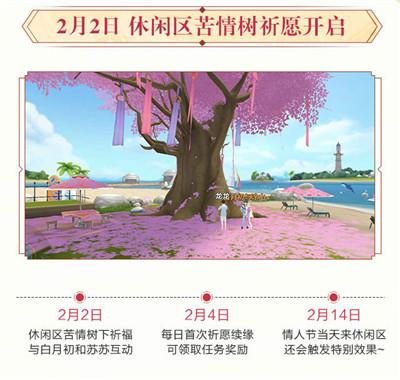 QQ飞车手游新春版本来袭,新玩法,新牛车,狐妖联动陪你爆笑跨年!