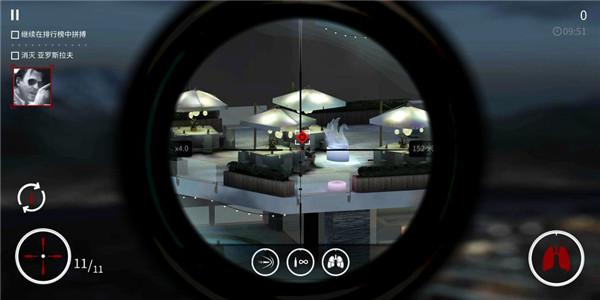 代号47狙击hitmansniper安卓版