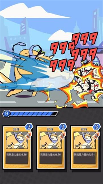 柴犬侠测试版游戏真实截图