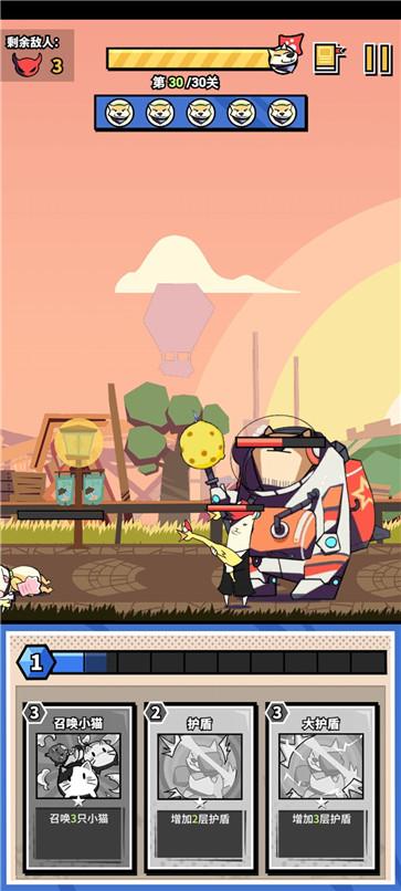 柴犬侠测试版游戏画面