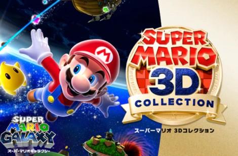 要入手得抓紧 Switch马里奥3D收藏发售期仅剩一个月