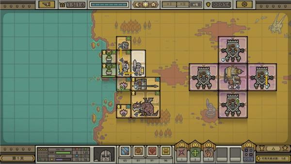 军团游戏战斗场景