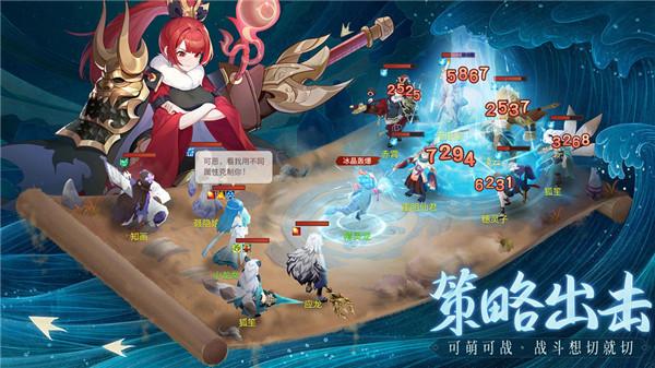 长安幻想游戏战斗画面