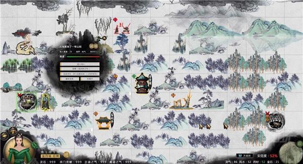 游戏地图元素场景