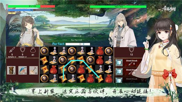 幸福乡村田野赛博游戏画面