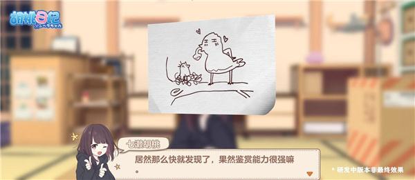 胡桃日记表情包少女menhera剧情互动内容【超好玩网站】