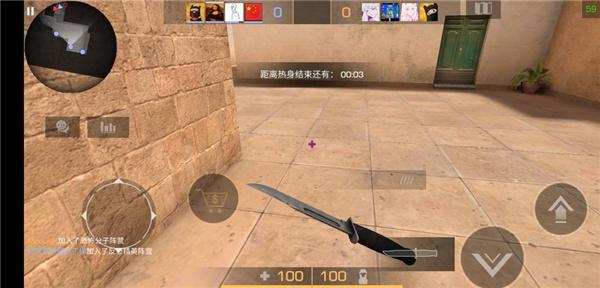 匕首使用方法