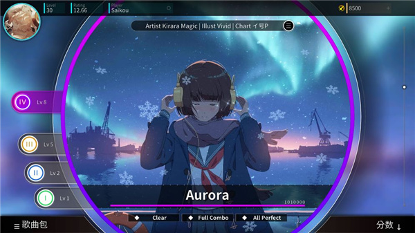 Rotaeno旋转音律游戏画面