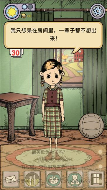 我的孩子生命之源完整版互动模式内容【超好玩网站】