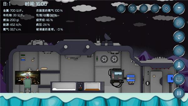 随机空间生存游戏画面