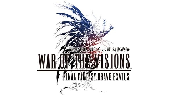 最终幻想幻影战争宣传图片