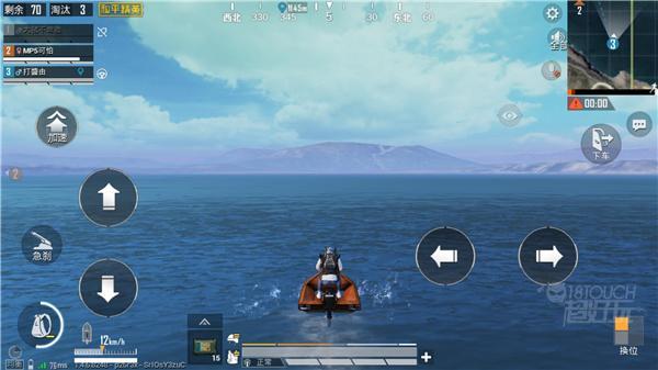 AWM绝地求生驾船行驶模式【超好玩网站】